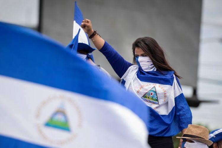 Jóvenes en Nicaragua