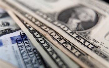 FMI aprueba fondos a Ortega